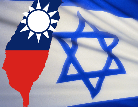 Taiwan Israel Flags