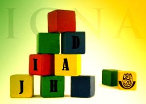jihad-blocks1