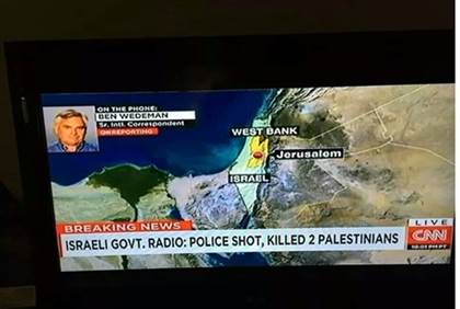 Many Western media are involved in a systematic bid to demonize the state of Israel.